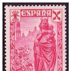 Sellos: CABO JUBY BENEFICENCIA 1942 Hª DEL CORREO HABILITADOS, EDIFIL Nº 12 * *. Lote 23675700