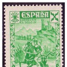 Sellos: CABO JUBY BENEFICENCIA 1942 Hª DEL CORREO HABILITADOS, EDIFIL Nº 13 * *. Lote 23675746