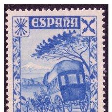 Sellos: CABO JUBY BENEFICENCIA 1942 Hª DEL CORREO HABILITADOS, EDIFIL Nº 14 * *. Lote 23675800