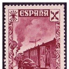 Sellos: CABO JUBY BENEFICENCIA 1942 Hª DEL CORREO HABILITADOS, EDIFIL Nº 15 * *. Lote 23675839