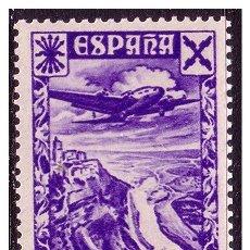 Sellos: CABO JUBY BENEFICENCIA 1942 Hª DEL CORREO HABILITADOS, EDIFIL Nº 16 * *. Lote 23675880
