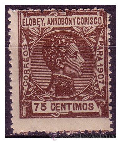 ELOBEY ... 1907 ALFONSO XIII, EDIFIL Nº 44 * * (Sellos - España - Colonias Españolas y Dependencias - África - Elobey, Annobón y Corisco )