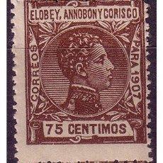 Sellos: ELOBEY ... 1907 ALFONSO XIII, EDIFIL Nº 44 * * . Lote 23833774
