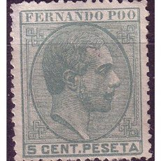 Sellos: FERNANDO POO 1879 ALFONSO XII, EDIFIL Nº 2 (*). Lote 23833985