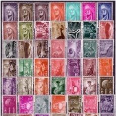 Sellos: FERNANDO POO COLECCIÓN COMPLETA 1960 A 1968 *. Lote 23842236