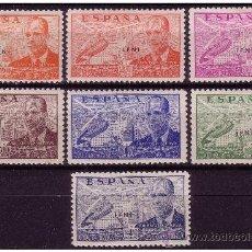 Sellos: IFNI 1948 JUAN DE LA CIERVA, EDIFIL Nº 15A A 15G * . Lote 23877407