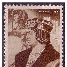 Sellos: IFNI 1952 V CENT. DE FERNANDO EL CATÓLICO, EDIFIL Nº 82 * . Lote 23878061