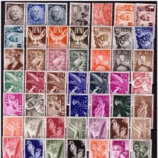 Sellos: IFNI COLECCIÓN COMPLETA 1950 A 1968, EDIFIL Nº 71 A 238 *. Lote 23884888