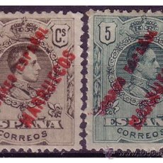 Sellos: TÁNGER 1909 SELLOS DE ESPAÑA HABILITADOS, EDIFIL Nº 1 Y 2 *. Lote 23886138