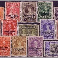 Sellos: TÁNGER 1926 PRO CRUZ ROJA ESPAÑOLA, EDIFIL Nº 23 A 36 * *. Lote 23912972