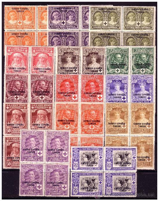 TÁNGER 1926 PRO CRUZ ROJA ESPAÑOLA, B4 EDIFIL Nº 23 A 36 * * (Sellos - España - Colonias Españolas y Dependencias - África - Tanger)