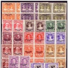 Sellos: TÁNGER 1926 PRO CRUZ ROJA ESPAÑOLA, B4 EDIFIL Nº 23 A 36 * *. Lote 23913025
