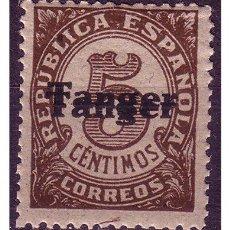 Sellos: TÁNGER 1939 SELLOS DE ESPAÑA HABILITADOS, EDIFIL Nº 114HH * * . Lote 23919597