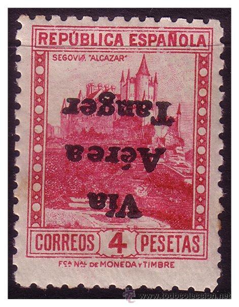 TÁNGER 1938 SELLOS DE ESPAÑA HABILITADOS, EDIFIL Nº 139HI * * (Sellos - España - Colonias Españolas y Dependencias - África - Tanger)