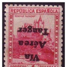 Sellos: TÁNGER 1938 SELLOS DE ESPAÑA HABILITADOS, EDIFIL Nº 139HI * *. Lote 23923586