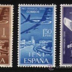 Sellos: S-2899- IFNI. PRO INFANCIA 1966. AVIONES. Lote 24042727