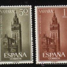 Sellos: S-2911- SAHARA. AYUDA A SEVILLA 1963. Lote 24059522