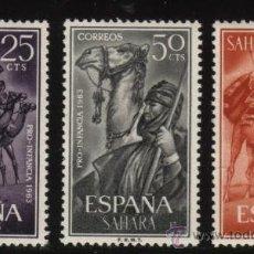 Sellos: S-2912- SAHARA. PRO INFANCIA 1963. Lote 24059650