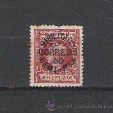 Sellos: FERNANDO POO SELLO DE 1899 TELEGRAFOS SOBRECARGADO. Lote 27484348