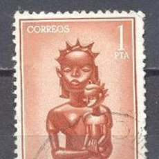 Sellos: RIO MUNI- AYUDA A SEVILLA- USADO. Lote 24552337