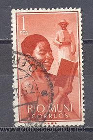 RIO MUNI- 1962- USADO (Sellos - España - Colonias Españolas y Dependencias - África - Río Muni)