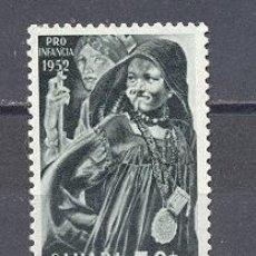Sellos: SAHARA ESPAÑOL- PRO INFANCIA 1952- NUEVO. Lote 24553515