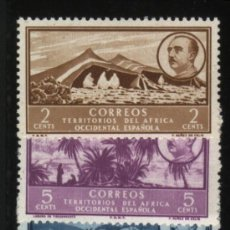 Sellos: S-2999- AFRICA OCCIDENTAL. PAISAJES Y EFIGIE DEL GENERAL FRANCO. 1950. Lote 25004471