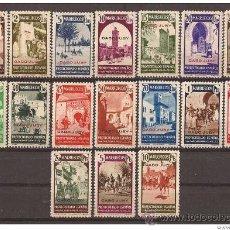 Sellos: CJ116-L3950TRI.MAROC MAROCCO CABO JUBY ESPAÑOL SELLOS DE MARRUECOS.VISTAS Y P 1940(ED 116/32**) . Lote 25137139