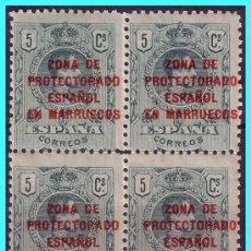 Sellos: MARRUECOS 1916 SELLOS DE ESPAÑA HABILITADOS, B4 EDIFIL Nº 59 * *. Lote 25153581