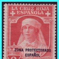 Sellos: MARRUECOS 1926 PRO CRUZ ROJA ESPAÑOLA, EDIFIL Nº 92 *. Lote 25155283