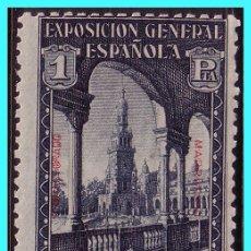 Sellos: MARRUECOS 1929 EXPOSICIONES DE SEVILLA Y BARCELONA, EDIFIL Nº 129 * *. Lote 25156218