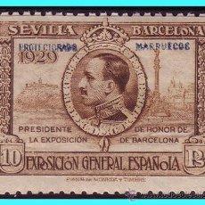Sellos: MARRUECOS 1929 EXPOSICIONES DE SEVILLA Y BARCELONA, EDIFIL Nº 131 * *. Lote 25156350
