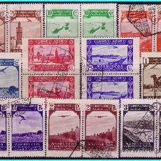 Sellos: MARRUECOS 1938 PAISAJES, B2 EDIFIL Nº 186 A 195 (O). Lote 25214781