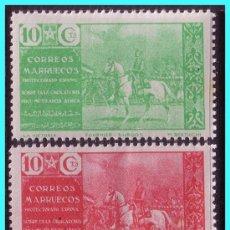 Sellos: MARRUECOS BENEFICENCIA 1941 PRO MUTILADOS DE GUERRA, EDIFIL Nº 13 A16 * *. Lote 25223527