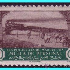 Sellos: MARRUECOS BENEFICENCIA, HUÉRFANOS DE FERROCARRILES. 10 CTS VERDE Y CASTAÑO * *. Lote 25226994