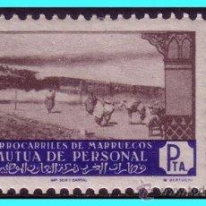 Sellos: MARRUECOS BENEFICENCIA, HUÉRFANOS DE FERROCARRILES. 1 PTA AZUL Y CASTAÑO * *. Lote 25227040