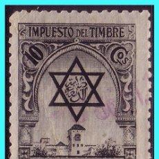 Sellos: MARRUECOS FISCALES, IMPUESTO DEL TIMBRE, 10 CTS NEGRO (DENTADO 10 1/2) (O). Lote 25227477
