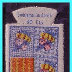 Sellos: EMBLEMA CORRIENTE, CASPE (ZARAGOZA) 30 CTS, SERIE X, Nº 55 (*). Lote 25227885