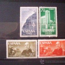 Timbres: MAGNIFICA SERIE DEL SAHARA EDIFIL 193/96 EN NUEVO **. Lote 25244299