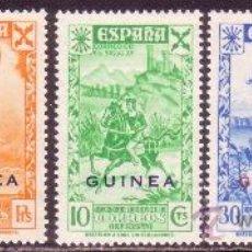 Sellos: GUINEA (BENEFICENCIA). ** (CAT. 2/6). SERIE CORTA. MAGNÍFICA.. Lote 25262647