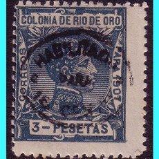 Sellos: RÍO DE ORO 1911 ALFONSO XIII HABILITADO EDIFIL Nº 63 * *. Lote 25289746