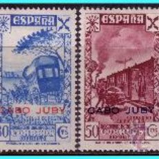 Sellos: CABO JUBY BENEFICENCIA 1943 Hª DEL CORREO, HABILITADOS, EDIFIL Nº 12 A 17 *. Lote 25298143