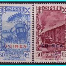 Sellos: GUINEA BENEFICENCIA 1943 Hª DEL CORREO, HABILITADOS, EDIFIL Nº 12 A 17 *. Lote 25298207