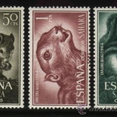 Sellos: S-3050- SAHARA. DIA DEL SELLO 1964. ANIMALES. Lote 25638147