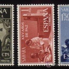 Sellos: S-3051- SAHARA. XXV AÑOS DE PAZ. 1965. Lote 25638346