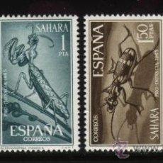 Sellos: S-3052- SAHARA. PRO INFANCIA 1965. INSECTOS. Lote 25638606