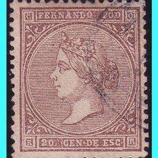 Sellos: FERNANDO POO 1868 ISABEL II, EDIFIL Nº 1 (O) LUJO. Lote 25751614