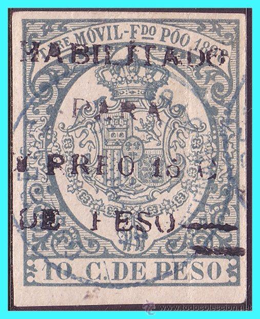 FERNANDO POO 1898 TIMBRE MÓVIL HABILITADO, EDIFIL Nº 43HX (O) VARIEDAD (Sellos - España - Colonias Españolas y Dependencias - África - Fernando Poo)