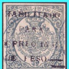 Sellos: FERNANDO POO 1898 TIMBRE MÓVIL HABILITADO, EDIFIL Nº 43HX (O) VARIEDAD. Lote 25752975