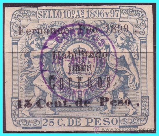 FERNANDO POO 1898 PÓLIZA DE 1896 HABILITADA, EDIFIL Nº 47G (O) (Sellos - España - Colonias Españolas y Dependencias - África - Fernando Poo)